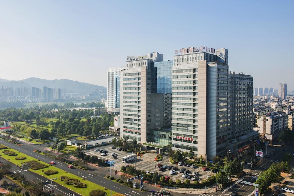 黄山 ティエンドゥ インターナショナル ホテル (黄山天都国际饭店)