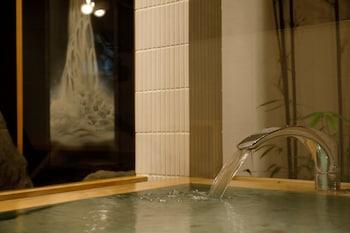 RINPA Deep Soaking Bathtub