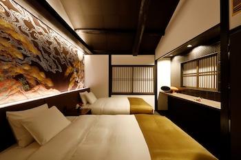 RINPA Room