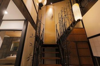 RINPA Staircase