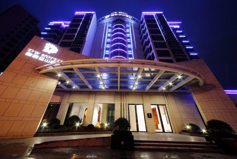 DW ホテルズ (黃山馥麗藍山酒店)
