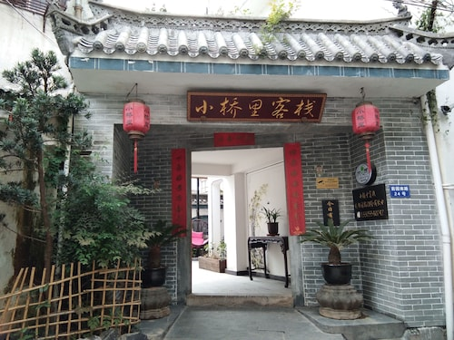 Huangshan Xiaoqiaoli Inn, Huangshan
