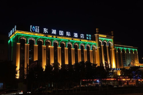East Lake International Hotel, Yinchuan