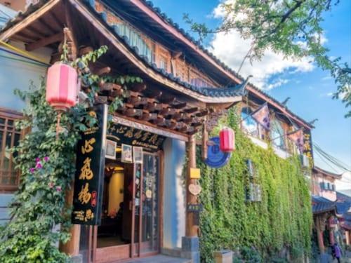 Lijiang Pengyouquan Inn, Lijiang