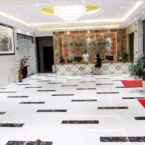 Huangshan New Century Hotel, Huangshan