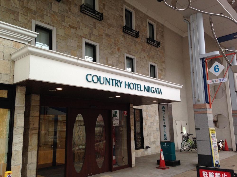 新潟 カントリー ホテル