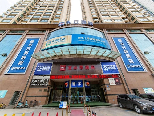 __{offers.Best_flights}__ ibis Lanzhou Wuquan Square
