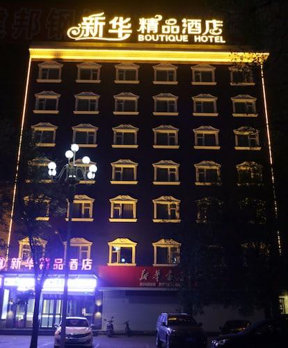 Xinhua Boutique Hotel, Linfen
