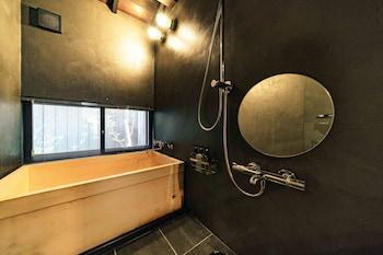 KIRAKU KYOTO NISHI ROKKAKU (FUKUNE) Bathroom