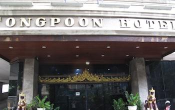 トンプーン ホテル