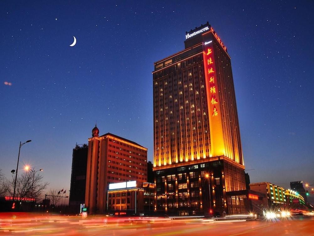 シャングリン ボストン ホテル