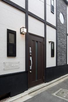 TSUMUGI SHINSENEN MINAMI Property Entrance