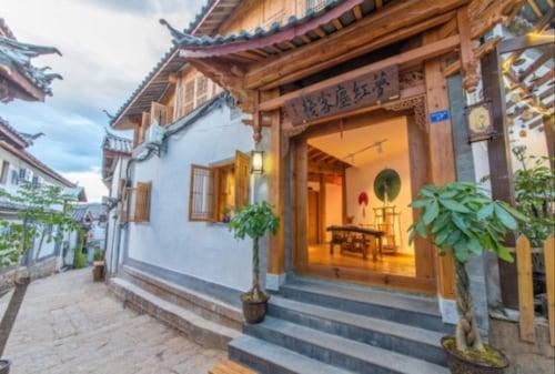 Yilanfenghua Hostel, Lijiang