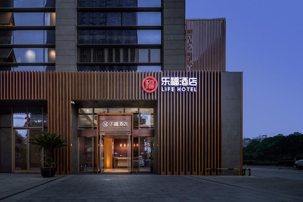 蘇州 ライフ ホテル