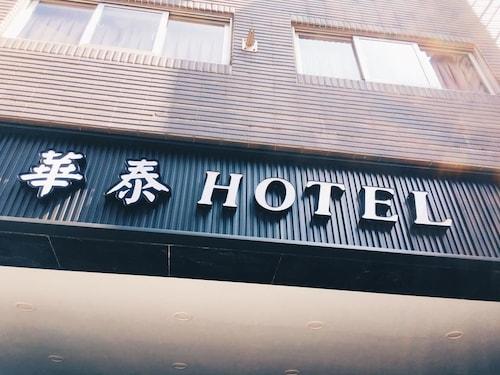 HUA TAI HOTEL, Hsinchu City