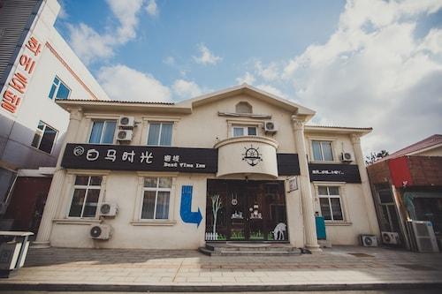 White Horse Times Hotel, Weihai