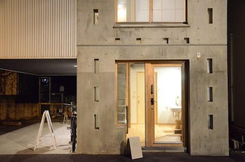 Sai no tsuno Guesthouse - Hostel, Ueda
