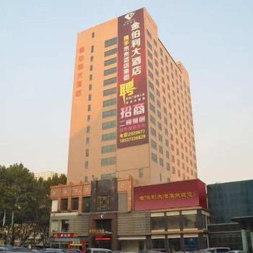 Kimberly Hotel, Xinxiang