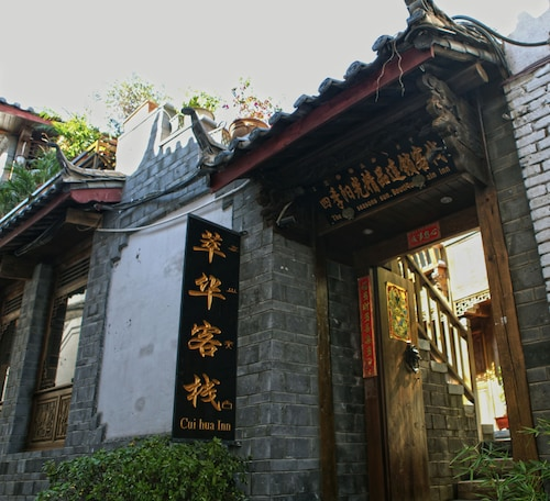 CuiHua Inn, Lijiang
