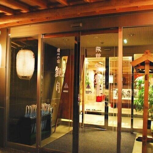 Yushin no Yado Kangetsu, Ōkura
