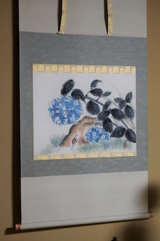 TOSHIHARU RYOKAN Interior Detail