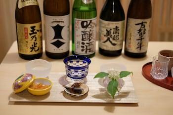 TOSHIHARU RYOKAN Snack Bar