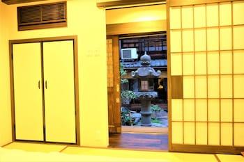 TOSHIHARU RYOKAN Room