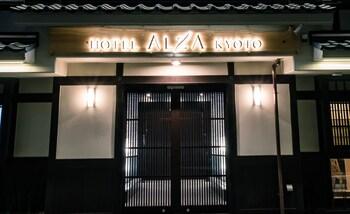HOTEL ALZA KYOTO Property Entrance