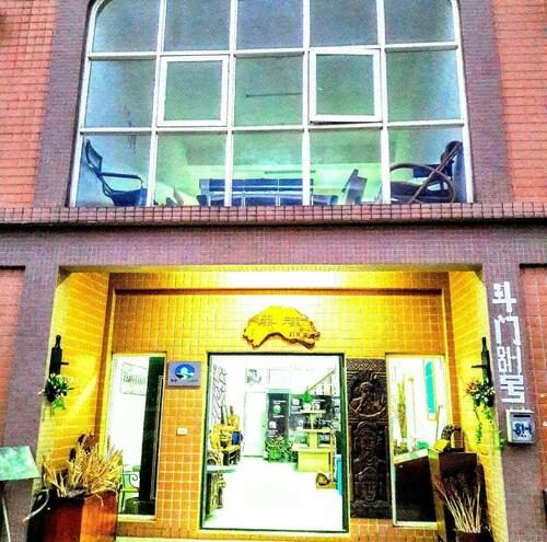 HSIANGHUA 81 HOMESTAY, Kinmen