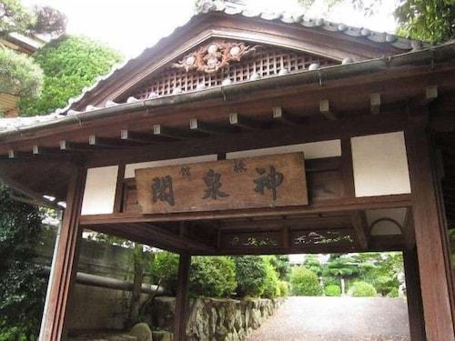 Family Hotel Shinsenkaku, Ureshino