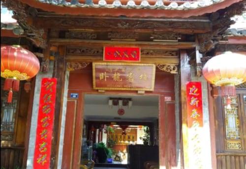 Wolong Inn, Lijiang