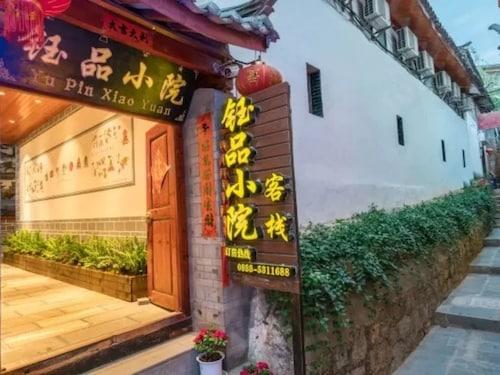 Yu Pin Xiao Yuan, Lijiang