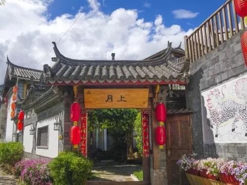 Moon on Inn, Lijiang