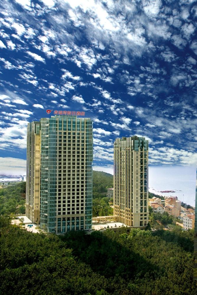 威海 チンティワン ホリデイ ホテル (威海青緹灣假日酒店)