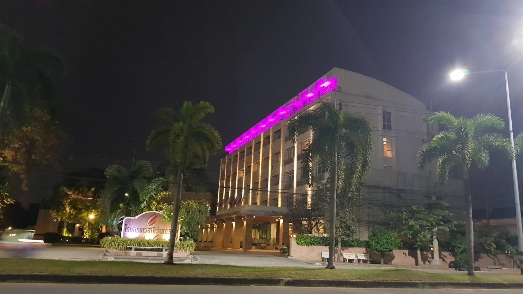 Westerngrand Hotel Ratchaburi, Muang Ratchaburi