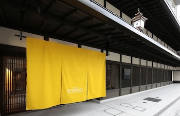 HOTEL INTERGATE KYOTO SHIJO SHINMACHI Featured Image