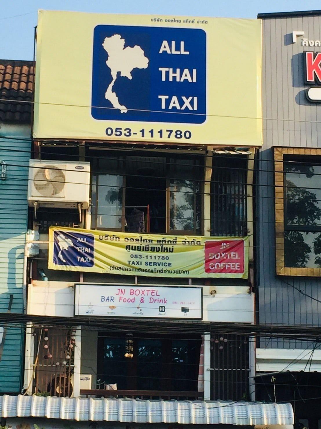 JN-Boxtel, Muang Chiang Mai