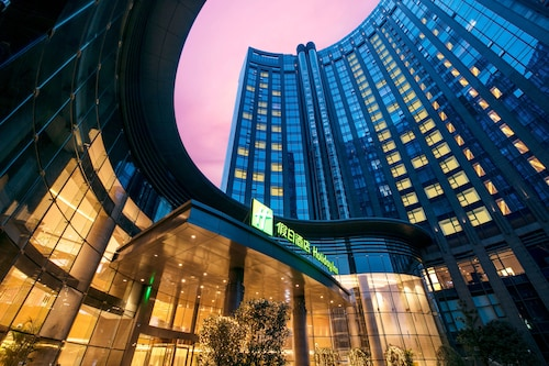 . Holiday Inn Hangzhou Gongshu