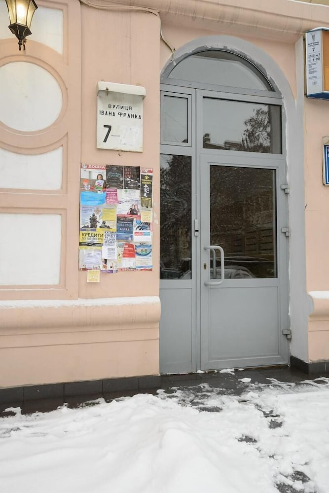 Апартаменты Kiev Accommodation на ул. И.Франко