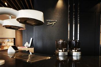 HOTEL INTERGATE TOKYO KYOBASHI Lounge