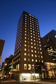 HOTEL INTERGATE TOKYO KYOBASHI Exterior