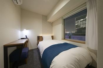 HOTEL INTERGATE TOKYO KYOBASHI Room