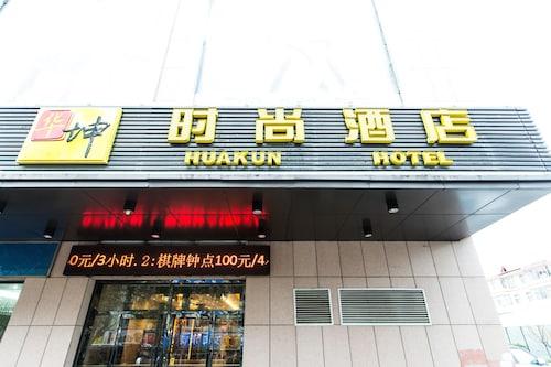 . Weihai Huakun Hotel