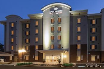 賓沙林 - 費城區燭木套房飯店 Candlewood Suites Bensalem - Philadelphia Area, an IHG Hotel