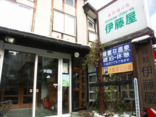 Itoya, Yamagata