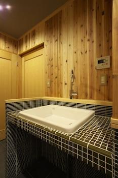 KYOTO YASAKA MACHIYA 'NAGOMI' Bathroom Sink