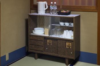 KYOTO YASAKA MACHIYA 'NAGOMI' Room Amenity