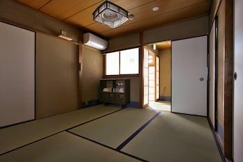 KYOTO YASAKA MACHIYA 'NAGOMI' Living Room