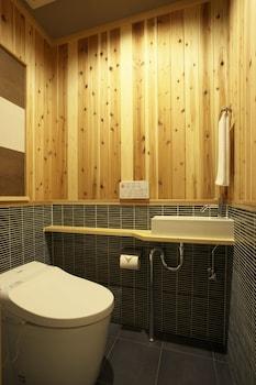 KYOTO YASAKA MACHIYA 'NAGOMI' Bathroom