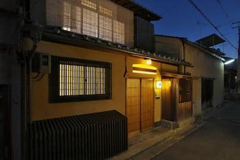 KYOTO YASAKA MACHIYA 'NAGOMI' Featured Image